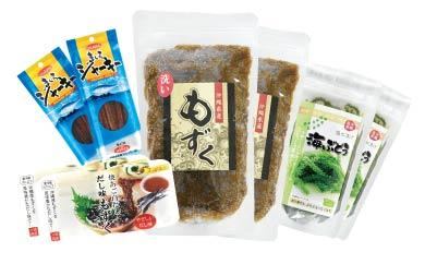 【品切れ中(9.10)】沖縄水産の商品詰合せ