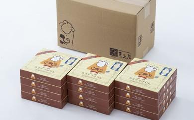 長崎 カステラぷりん(4個入×12箱)