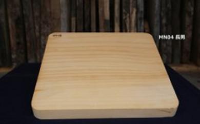 イチョウまな板(長男)長30㎝×幅30cm×厚25mm