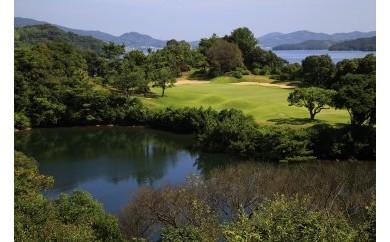 パサージュ琴海全日ゴルフプレー券昼食&アロマフットマッサージ付(1名様)