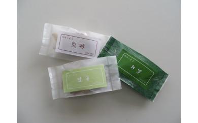 かりんとう20g×1袋(お茶)