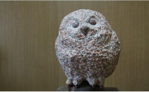 No.262 赤石のヒナ(フクロウ)