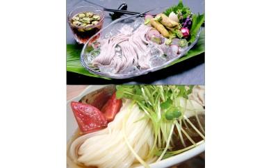 ぶっかけ素麺セット