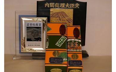手作り長崎かすてら1斤+半斤2本セット『内閣総理大臣賞』他多数受賞!