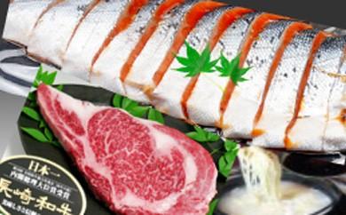 五島灘の塩仕立て鮭(フィレ)&長崎和牛ステーキ&五島うどんセット