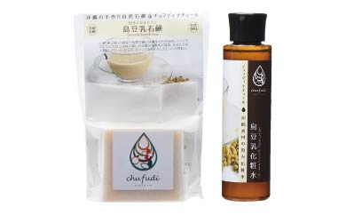 チュフディナチュール石鹸化粧水セット島豆乳