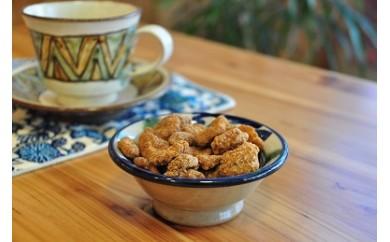 美ら豆(チュラマメ)大袋×3袋入(72包入り)【ついつい・・・食べ過ぎ注意!】