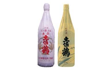 土佐鶴  純米酒 & 上等酒(承平)1800mL   [2本セット]