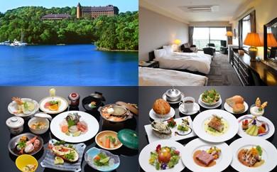 オーシャンパレスゴルフクラブ&リゾート宿泊1泊2食券(2名様)