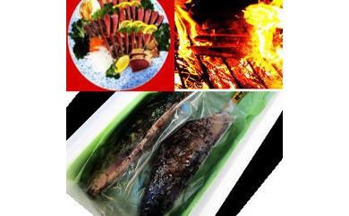 高知県自慢藁焼き(ワラ焼き)トロ鰹のたたきセット2節