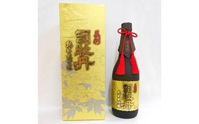 司牡丹 純米大吟醸 美彩 720ml 1本