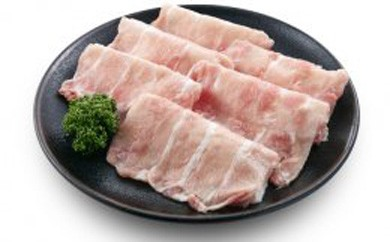 【熟成肉】甲州富士桜ポークロースしゃぶしゃぶ用