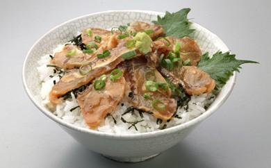 牧島流漬け丼 鯵[柚子胡椒][胡麻だれ]&鯛[胡麻だれ]セット(6食)