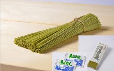 NU29-C 手延べやくそう麺(よもぎ)200g あごだしスープ付 3代目【一級製麺技能士】謹製