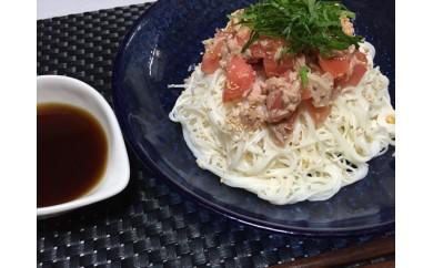 NU18-C 3代目【一級製麺技能師】謹製 島原手延べそうめん500g
