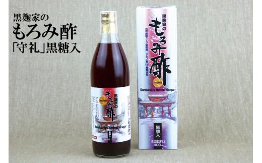 黒麹家のもろみ酢「守礼」黒糖入(900ml)