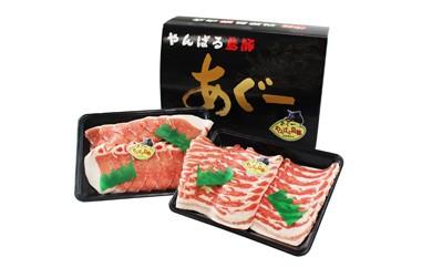 我那覇畜産 あぐー豚 焼肉セット(約600g)
