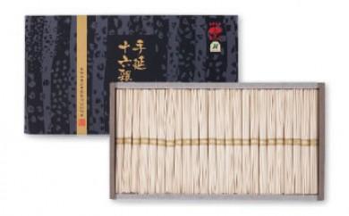 SS01-C 手延十六雑穀麺