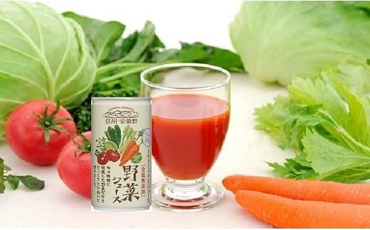 0015-14 信州・安曇野 野菜ジュース(無塩)