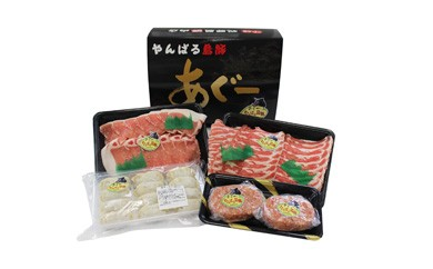 我那覇畜産 あぐー豚 焼肉+バラエティセット(約1,100g)