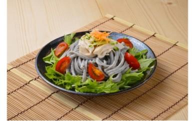 NU47-C 麺にこだわる人には絶対お勧め!!【麺を楽しむ麺職人セット】