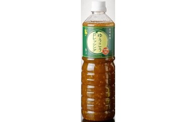 長崎柑橘ゆうこう 1000ml