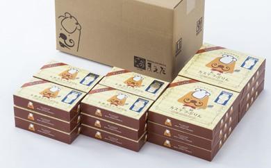 長崎 カステラぷりん(2個入×12箱、4個入×6箱)