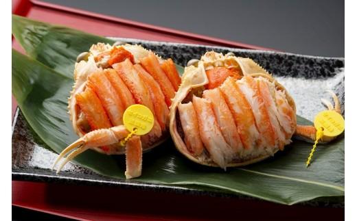 [C-5001] 三国港で水揚げされたセイコ蟹の甲羅盛りセット 4パック