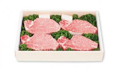 【月間5セット・ネット限定】 ヒレステーキ用和牛200g×4枚