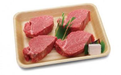 とちぎ和牛ヒレステーキ