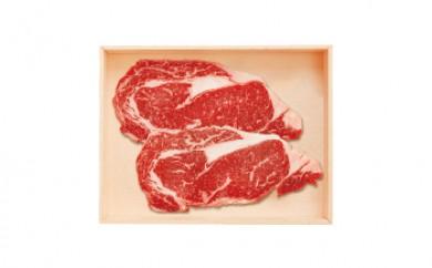 MA02-C 雲仙和牛リブロースステーキ