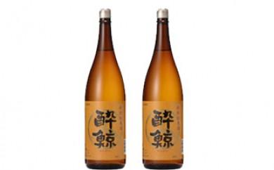 酔鯨・特別純米酒 1800mL【2本セット】