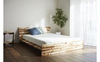 リップ(AC-NA) 140ベッド