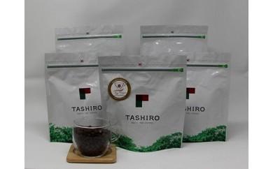 田代珈琲「スペシャルティコーヒー5種詰め合わせ」(豆)700g(約70杯)焙煎即日発送