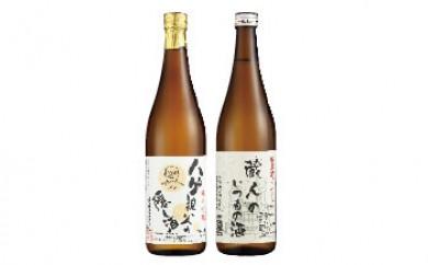 純米吟醸ハゲ親父の隠し酒&純米酒ブレンド蔵人のいつもの酒セット