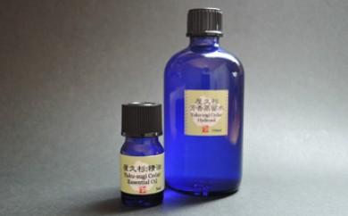 【屋久杉精油(5ml) & 屋久杉芳香蒸留水(100ml)のセット】 月間10セット限定
