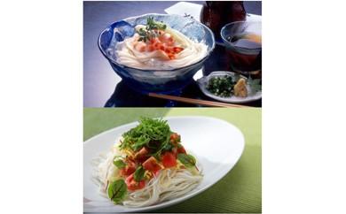 島原手延べそうめん食べ比べセットA(手延べ素麺・手延べ素麺国産小麦)