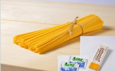 NU28-C 手延べウニそうめん200g あごだしスープ付 3代目【一級製麺技能士】謹製