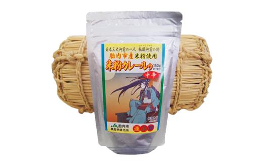 米粉カレールゥ150g