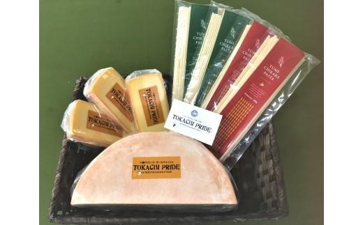 とかち「ラクレットチーズモールウォッシュ(ハーフカット)・パスタ」セット【B06】