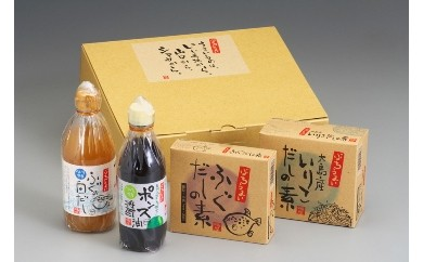 【シマヤ】山口の自然が育んだ調味料セット(冬)