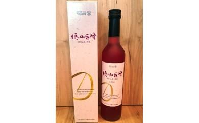 徳山巨峰ワイン シュガーネ 2本セット