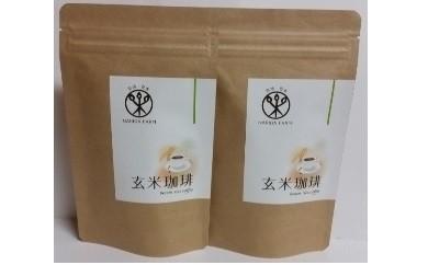 NH704-C【からだいたわる農産飲料】ノンカフェイン玄米珈琲ティーバッグ【5000pt】