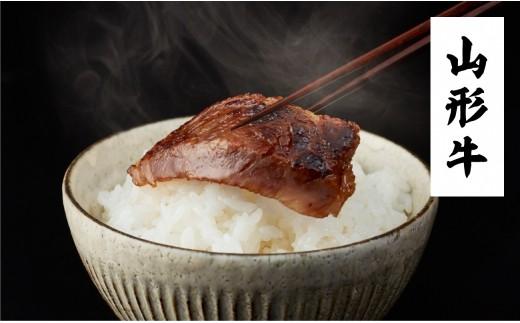 E1 山形牛 味噌漬け 約10人前(1kg/5枚入)