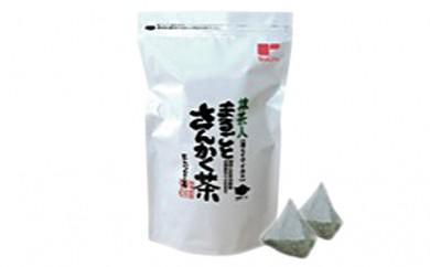 [№5695-0831]まるごとさんかく茶 100個入