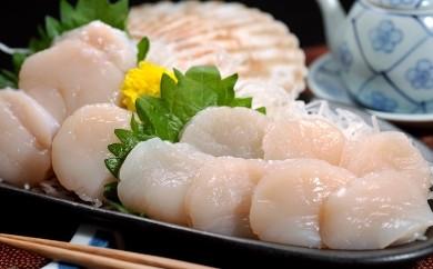 【数量限定】<オホーツク産>刺身用冷凍帆立貝柱【600g】