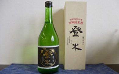 J7013-C特別純米酒 登米(とめ) 720ml【7000pt】