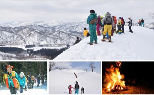 E2 マタギと行くスピリチュアル雪山トレッキング    ~山の神信仰を学ぶパワースポット体験~