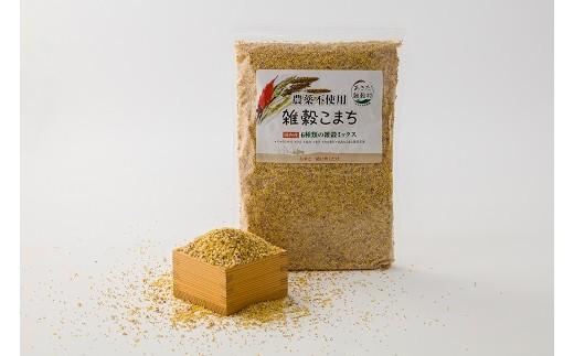 B-09 雑穀こまち(六穀) 1kg