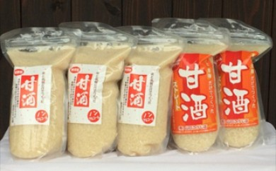 甘酒ストレート800g(3袋) 甘酒濃縮800g(2袋)